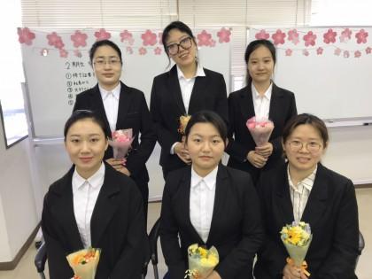 横浜の学生